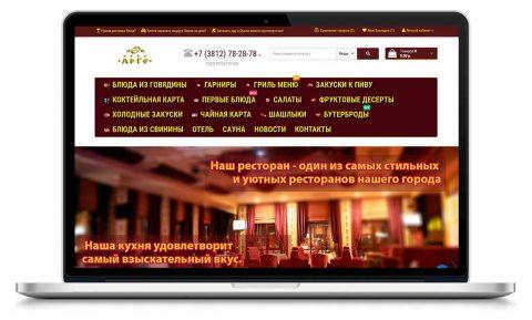 argo55.ru
