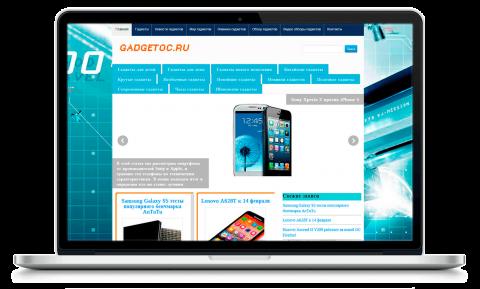 gadgetoc.ru
