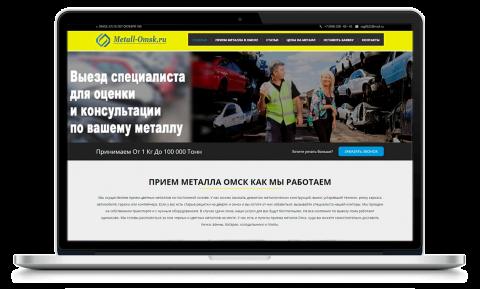 metall-omsk.ru
