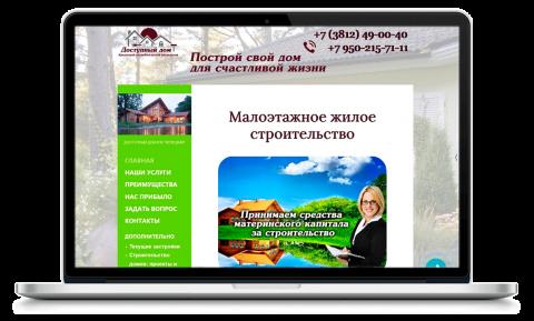 omsk-dom.ru