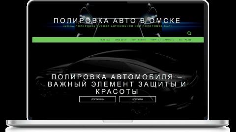policool.ru