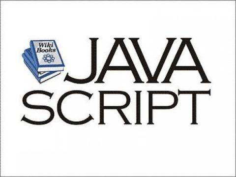 Объекты языка JavaScript: Math, Date.