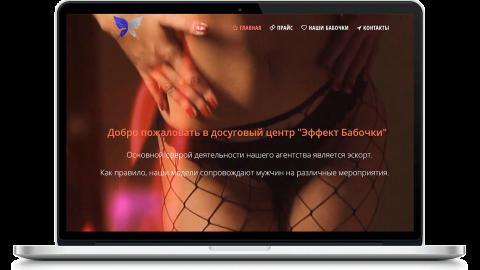 mi-babochki.ru