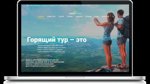 sunnyt.ru