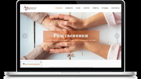 gc-kuybyshevskyi.ru