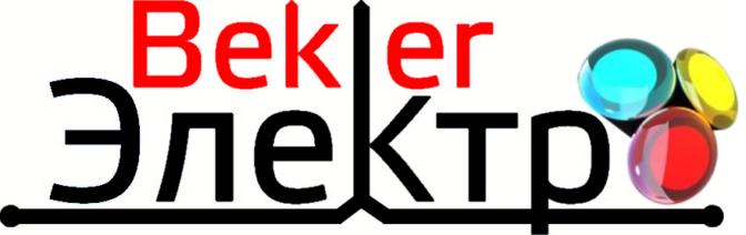 Лого ООО ЛТЛ