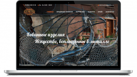 zhelroscha.ru