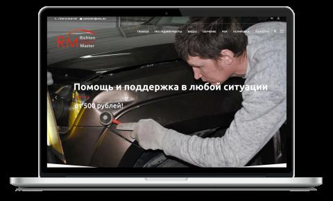rm55.ru