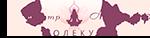 "Сайт для Центра медитации ""Молекула"" Логотип"