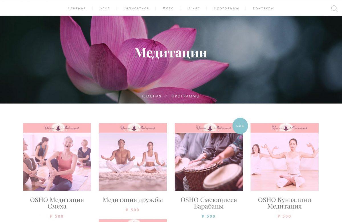 Дизайн сайта от веб студии ВЕБИМИКС