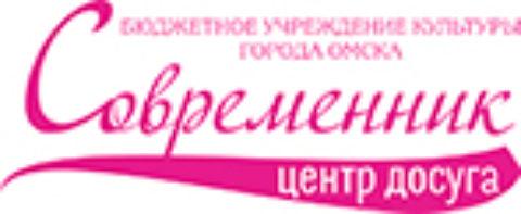 ДЦ Современник