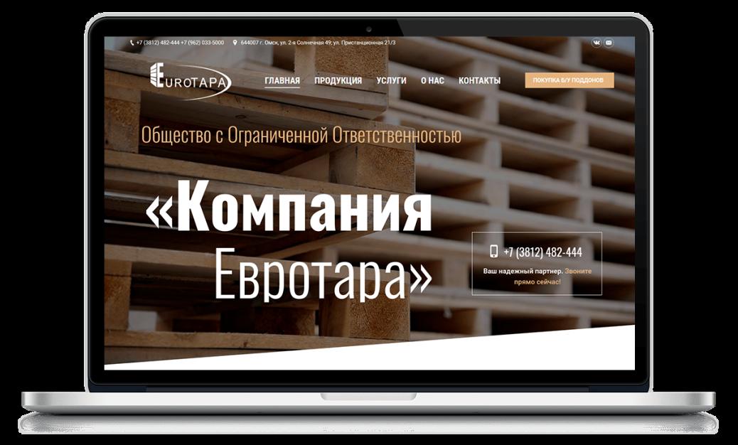 Создание сайта для ООО «Компания Евротара»