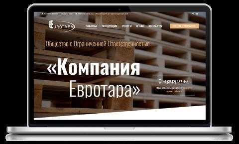 evrotara-pro.ru