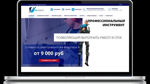 rm-stroy.ru