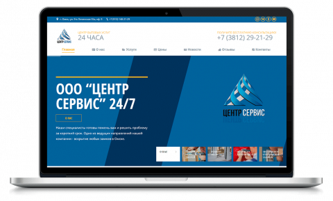 1centr-servis.ru