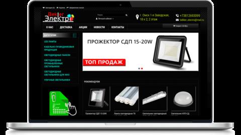 bekker-electro.ru