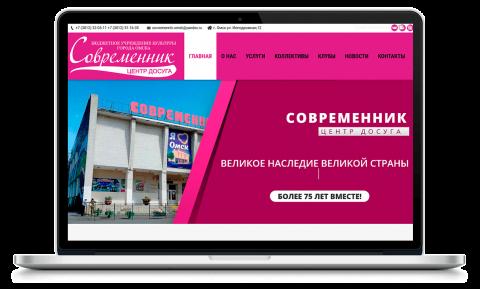cds55.ru