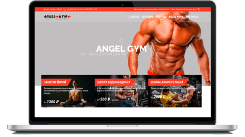 angel-gym.ru
