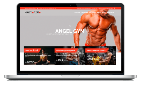 angel-gym.ru