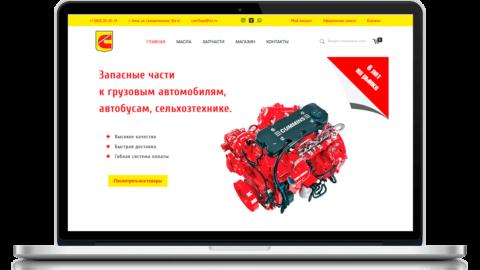 """Создание сайта для ООО """"Каминс55"""""""