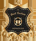 Логотип Автоателье «Best Custom»