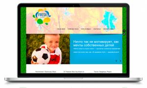 freshfootball.com.ua