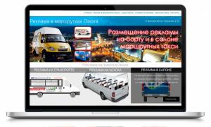 reklam55.ru