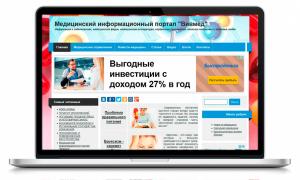 vivmed.ru
