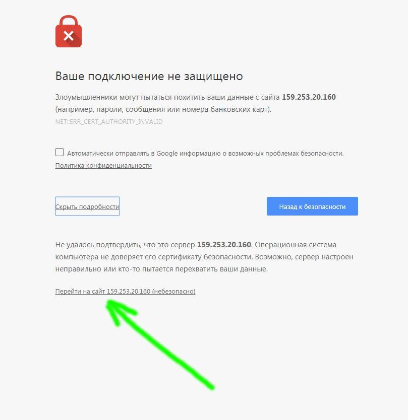 Договор на создание сайта без тз